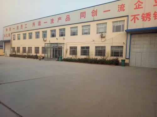 安平县鸿凯金属丝网制品厂